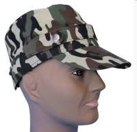 Camoflague Baseball Cap